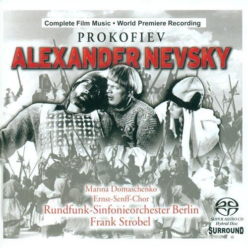 Alexander Nevsky (1938), Sergei Eisenstein