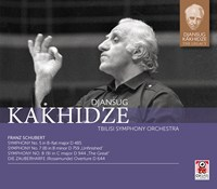 Djansug Kakhidze - The Legacy VARIOUS