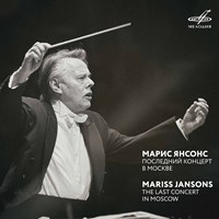 JANSONS: Last Concert in Moscow Jansons,Mariss/Moscow PO