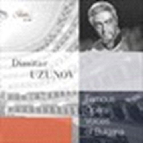 Famous Opera Voices of Bulgaria - NaxosDirect