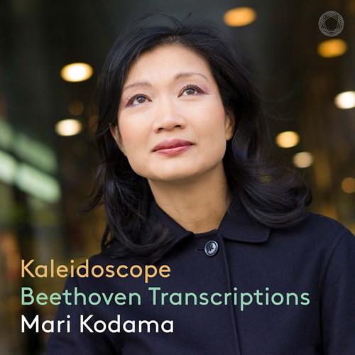 KODAMA: Kaleidoscope Kodama,Mari