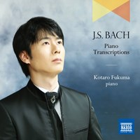 Bach: Piano Transcriptions (Fukuma) Fukuma,Kotaro